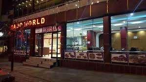 Tado World