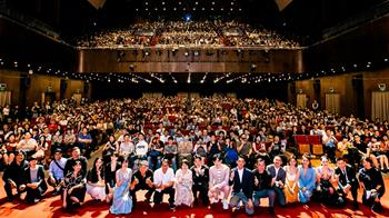 Taipei Film Fest