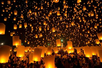 Taipei Latern Fest
