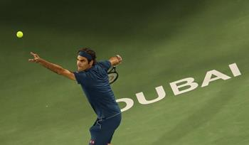 The Dubai Open (Tenis Turnuvası)