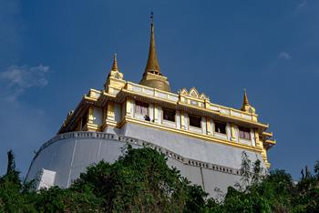 The Golden Mount (Wat Sakae)