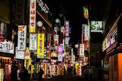 Seul Gece Hayatı | Barlar | Eğlence Mekanları