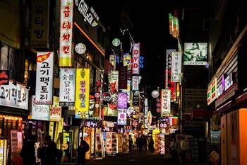 The Real Seoul