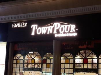 Town Pour