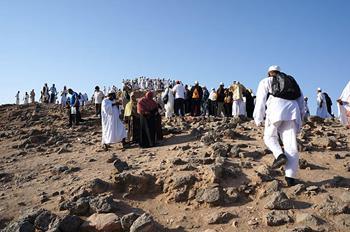 Uhud Dağı