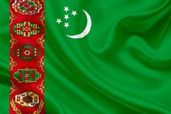 Ulusal Bayrak Günü