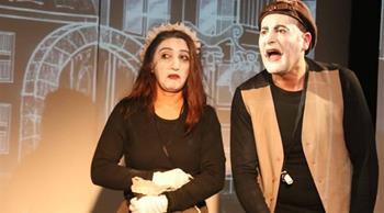 Uluslararası İzmir Tiyatro Günleri