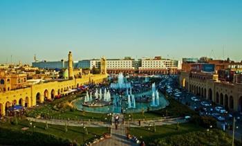 Uluslararası Erbil Festivali