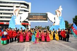 Uluslararası Halk Dansları Festivali