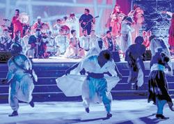 Uluslararası Kartaca Festivali