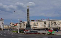 Beyaz Rusya Gezilecek Yerler