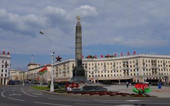 Victory Square yani Zafer Meydanı