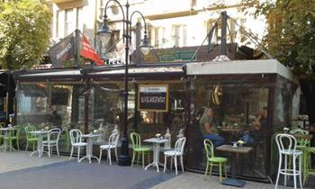 Vitoşa Sokak Kafe