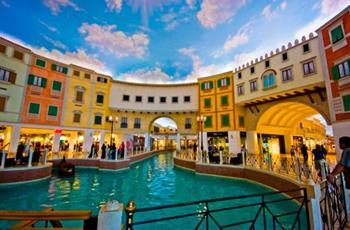 Willagio Mall